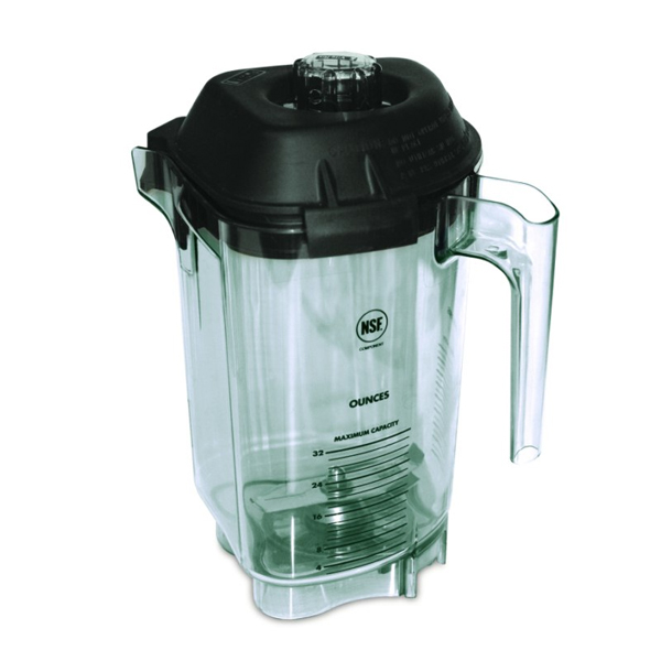 Vitamix 0.9 Litre Advance Container
